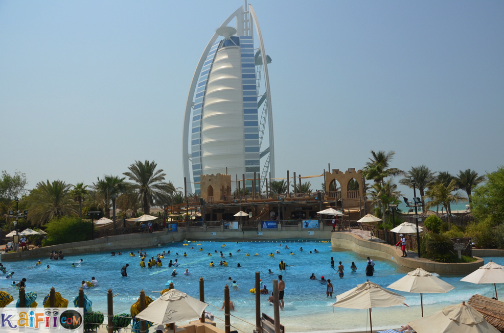 wild wadi picture check out wild wadi picture cntravel