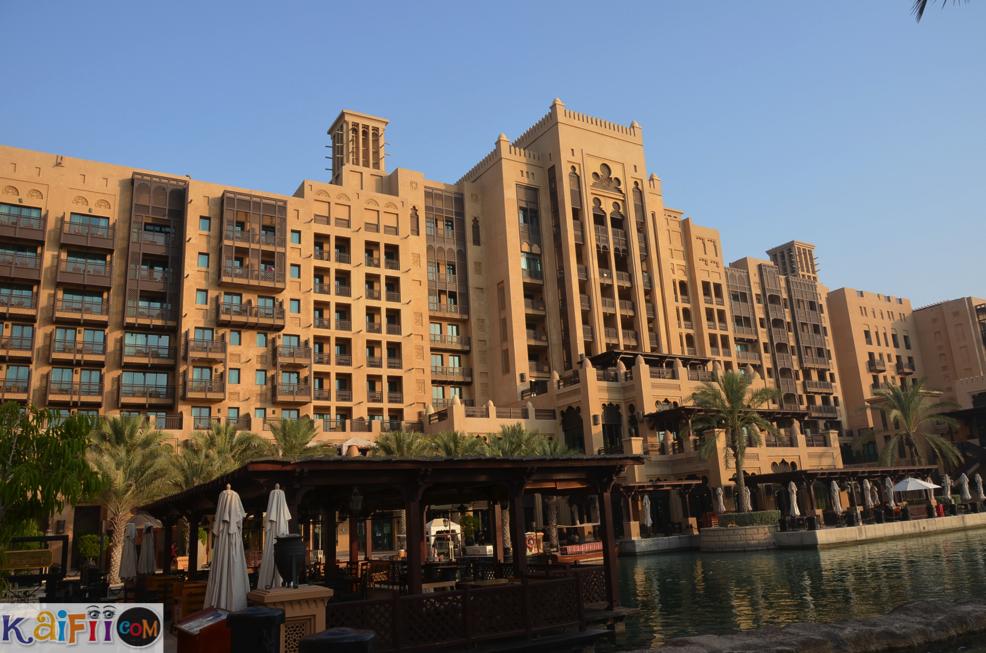 c67e8bbbd Mina A Salam Hotel اقامتي في فندق ميناء السلام في الجميرا دبي | Kaifii