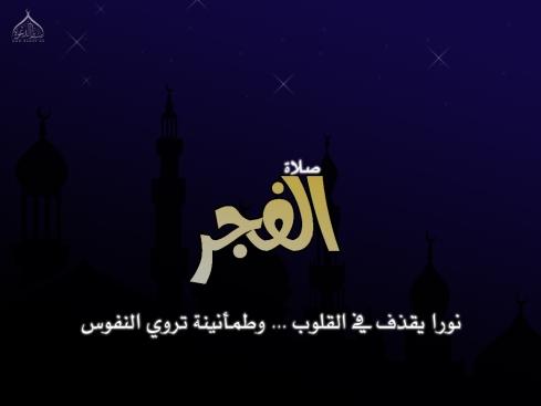 Bgdawah00381