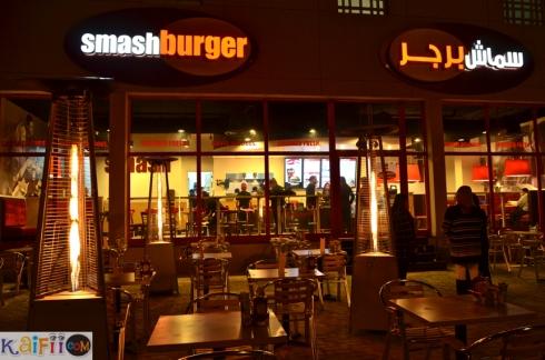 DSC_0015smash burger
