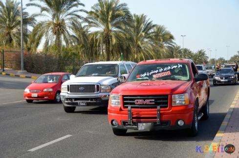 DSC_1055kuwait