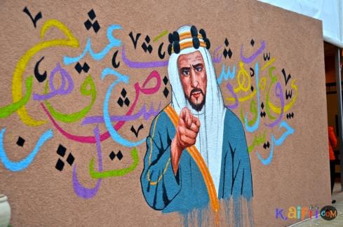 DSC_0053kuwaiti