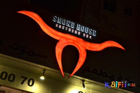 DSC_0524smoke house