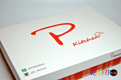 DSC_0359p kitchen