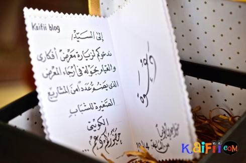DSC_0961_3afkary