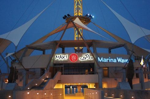 MAKI Marina Waves--HR