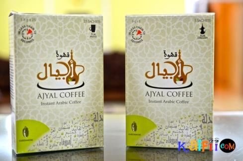 DSC_0948ajyal coffee