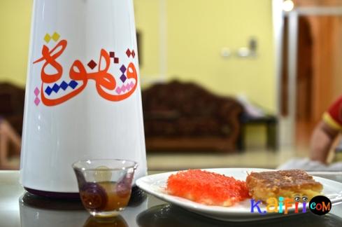 DSC_0977ajyal coffee