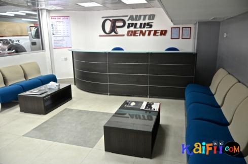 DSC_1002autoplus center