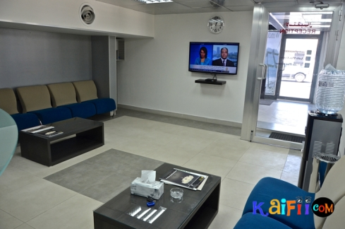 DSC_1005autoplus center