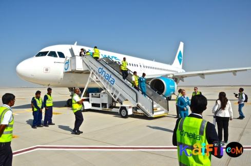 DSC_0282_2almaktoom airport