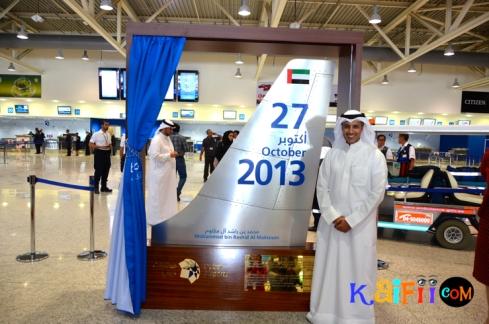 DSC_0560almaktoom airport