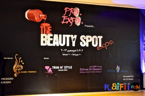 DSC_0571beauty spot expo