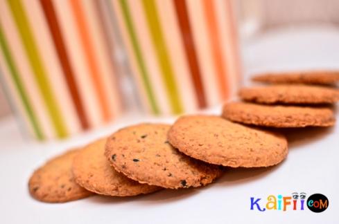 DSC_0334iko biscuit