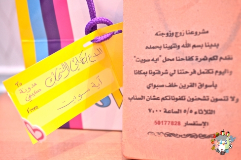 DSC_0431aaya sweet