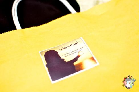 DSC_0414نور الحجاب