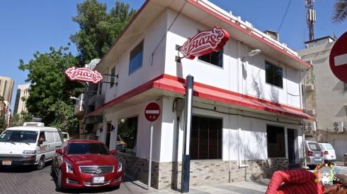DSC01981blaze burger